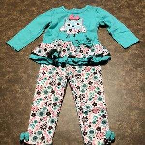 Baby Gear 2 Pc Outfit (#2316)